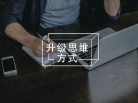 腾讯好友微视浏览加速0.5天任务已下线