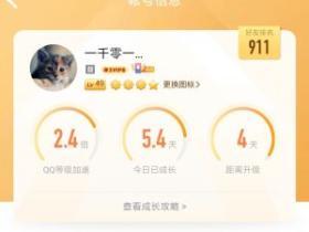 QQ音乐加速任务下线了,有多少人卸掉QQ音乐