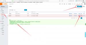 阿里云邮件推送使用方法-彩虹代刷网发信邮箱配置