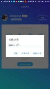 爱代挂系统爱准挂官网-安卓版APP下载