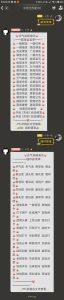 QQ超级萌宠签到插件 机器人介绍