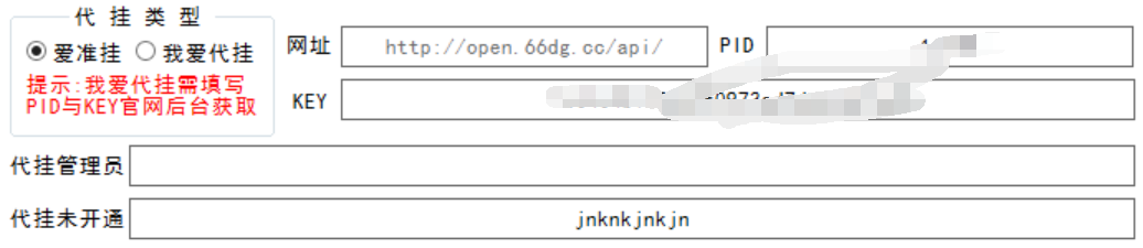 JKJPro机器人插件 小凯萌宠群管娱乐插件
