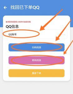 【必看】爱准挂新版系统更新,使用须知!
